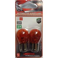 Автомобильная лампа 221222Y РY21W ORANGE (оранжевая) 12V 21W BAU15s 25x47 Lima