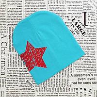 Шапка хлопковая  со звездой для мальчика