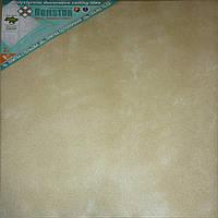 Плиты потолочные Romstar №015 (оникс золотой)