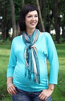Туника для беременных и кормления Keyra-S,XL
