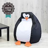 """Детское кресло мешок SanchoBag """"Пингвин"""" для детей L 90x60 см (ткань: оксфорд), фото 1"""