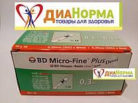 Шприцы БД Микро-Файн Плюс Деми /BD Micro-Fine Plus Demi 0,3 мл (0,3 мм х 8 мм) для U-100 инсулина №100