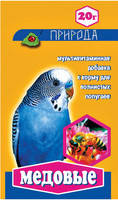 Природа Витамины для попугаев Медовые 20 гр.