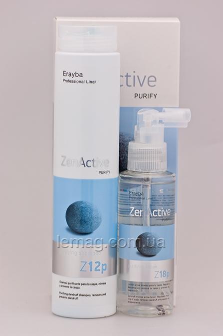 Erayba Professional Zen Active Purify Set Набор против перхоти