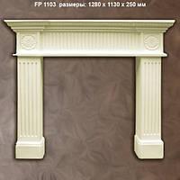 Обрамление камина FP-1103