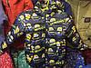 """Детская куртка ветровка """"Миньон"""" оптом 92-116 синяя"""