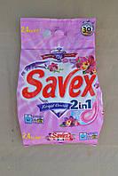 Пральний порошок автомат Savex 2400 грам, фото 1