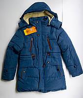 Зимняя удлиненная куртка для мальчика  6 - 9 лет