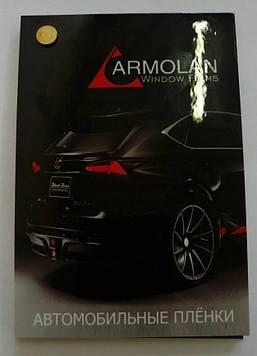 Каталог автомобильных пленок для тонировки Armolan