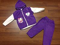 Детская одежда оптом Костюм-тройка флис для малышей оптом р.1-2года, фото 1
