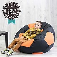 Кресло-Мяч 125 см (ткань: оксфорд) Фиолетовый, Синий