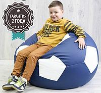 Кресло-Мяч 90 см (ткань: кожзам) Шоколад, Оранжевый