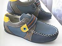 Детские туфли - мокасины на мальчика Meekone