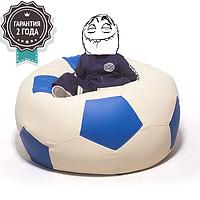 Кресло-Мяч 125 см (ткань: кожзам) Синий, Мурена