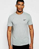 Брендовая футболка Nike, футболка найк, летняя, серая, отличного качества, ф483