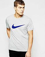 Брендовая футболка Nike, серая, мужская, отличного качества, все размеры в наличии, ф486