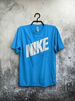 Брендовая футболка Nike, голубая футболка найк, с большим принтом, все размеры, ф1684