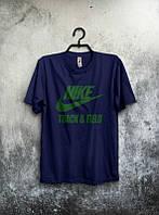 Брендовая футболка Nike, футболка найк женская/мужская, спортивная, ф1815