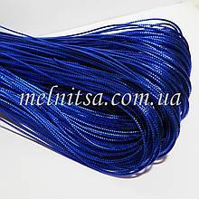 Декоративный металлизированный шнур 1,5 мм, цвет синий, 5 м