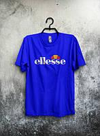 Брендовая футболка ELLESSE, брендовая футболка елсе, синяя, ф2096