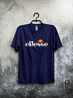 Брендовая футболка ELLESSE, брендовая футболка елсе, темно-синяя, ф2098