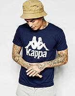 Брендовая футболка KAPPA, брендовая футболка каппа, синяя, хлопок, ф2102