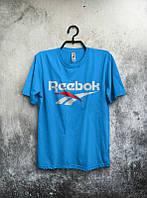 Брендовая футболка Reebok, рибок, синяя, в ассортименте, мужская, хлопок, ф2268