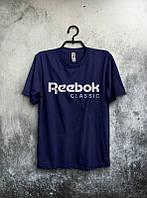 Брендовая футболка Reebok, рибок, темно-синяя, лого на груди, в ассортименте, хлопок, ф2288