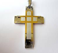 Крест большой, 0137 , медицинская сталь + ювелирный сплав