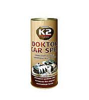 Присадка в масло K2 DOKTOR CAR SPEC