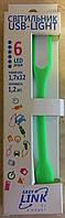 Светильник USB-light Easy link