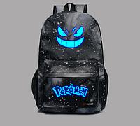 Рюкзак Pokemon Go светится в темноте (космос серый)