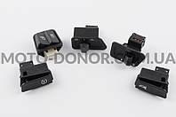 Кнопки руля (набор)   Honda LEAD
