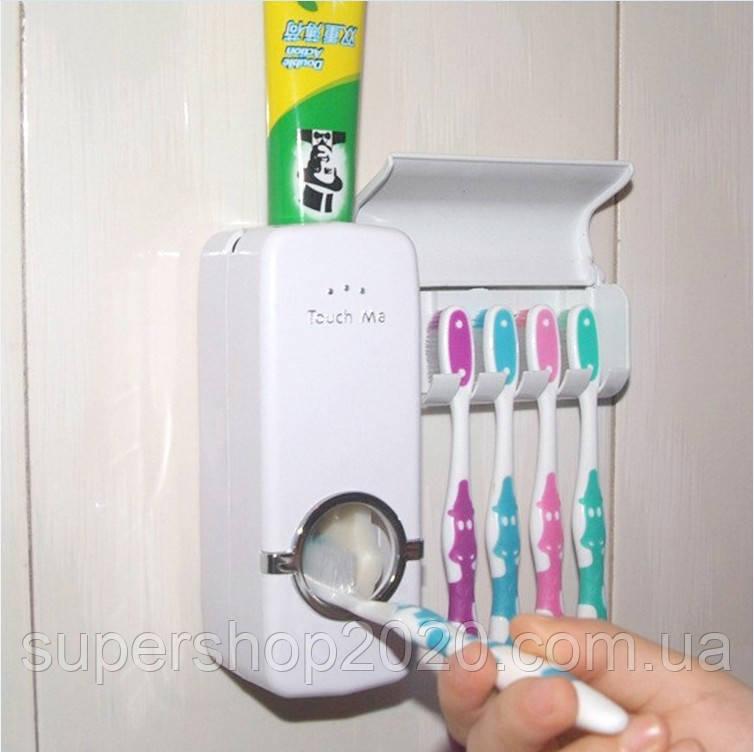 Автоматичний дозатор зубної пасти