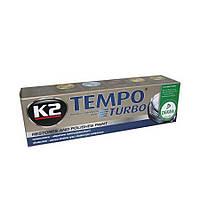 Полироль для кузова K2 TEMPO TURBO