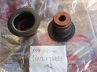 Сальники клапанов для бульдозеров Shantui SD13 Dong Feng D6114