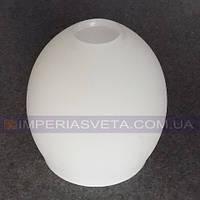 Плафон для люстры, светильника E-14 Horoz Electric ОВАЛ LUX-534045
