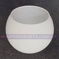 Плафон для люстры, светильника E-14 Horoz Electric полусфера LUX-534042