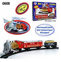 Железная дорога «Мой первый поезд» 0608