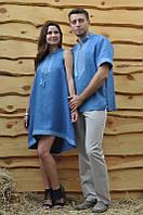 """Летняя мужская вышиванка и женское платье """"беж с голубым"""""""
