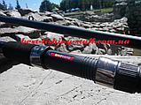 Карповое удилище BratFishing Excalibur Carp 3.6м (3.25lbs), фото 2
