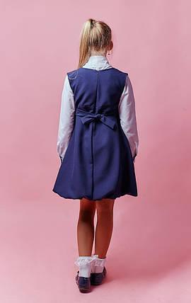 Школьный сарафан цвет синий , фото 2