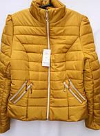 Демисезонная женская курточка Фонарик