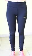 Женские спортивные лосины N (7677-59) черные код 0158Б