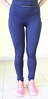 Женские спортивные лосины Reebok (3476-2) синие код 0159 Б