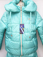 Утепленная детская курточка Лаванда