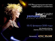 InterCHARM-Украина 2010