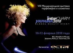 InterCHARM-Украина 2010