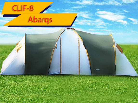 Палатка Abarqs Clif-8, тамбур,проклеенные швы, фото 2