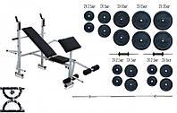 Скамья для жима RN Sport универсальная с тренажерами + Штанга 115 кг + 2 гантели по 16 кг